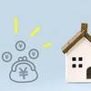 【家庭用燃料電池システム導入支援事業】を活用して、エネファームを導入しよう!