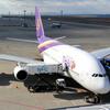 【タイ国際航空】A380が約1年ぶりにセントレアへ帰ってくる!
