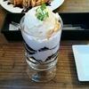 コーヒーゼリーパフェ とか【PEAKS CAFE】