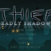 Thief: Deadly Shadowsをクリア