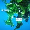 鹿児島湾の海底に大量のレアメタルが! 鹿児島湾 知られざる巨大海底火山
