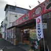 【らーめん】必死のパッチ製麺所 (伊丹)