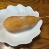 道東民が食べると噂のアメリカンドッグ+グラニュー糖を食べた