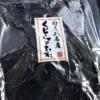 【癖になる味】千葉県に出張したら「くじらのたれ」をお土産で購入してみよう