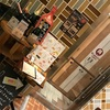 COREDO室町 ヴィノシティマキシムで溢れスパークリングを!