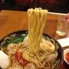 わんたん麺専門店・広州市場→美味かったので、より美味そーな文で書いてみた