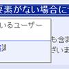 2006-01-30