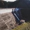 【写真】スナップショット(2017/11/5)滝川ダム