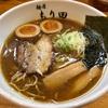食レポ B級グルメ 麺屋もり田(ラーメン 岐阜県多治見市)