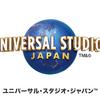 ユニバーサル・スタジオ・ジャパンのCMからほとばしる関西臭