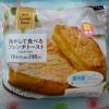 ファミリーマート 冷やして食べるフレンチトースト