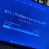 新しいテレビを買うのこと Hisense 50U7F