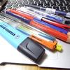文房具ネタだけで「800」記事、書きました!〜思い出のブログ5選、紹介します〜