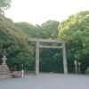 熱田神宮(名古屋市熱田区)・簡単ガイド(猛暑の中、「熱」の意味を考えてみる)