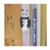 7月8日(電子レンジと脱毛)