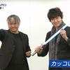 次郎さんのポージング動画!キレッキレなアクション超カッケエエエ!