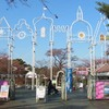えびてん 公立海老栖川高校天悶部 舞台探訪 ご一緒に西武遊園地は如何でしょう