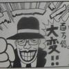 今週見つけた藤子不二雄パロディ(「ハヤテのごとく!」「毎度!浦安鉄筋家族」「終わった漫画家」)