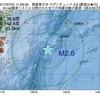 2017年07月31日 11時03分 関東東方沖でM2.6の地震