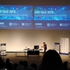 IEEE TALE 2018 Wollongong Australia Report1 (1st-day)