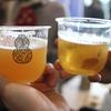 ジャパンブルワーズカップで臺虎精釀やら京都醸造やら湘南ビールやらファントムやら……