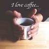 美味しいコーヒーはこうやっていれる!動画付きで説明!