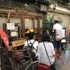 「カレーオヤジ」ブログ【大阪カレー食べ歩き】