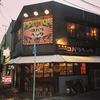 【オススメ5店】大村市・諫早市(長崎)にあるバーが人気のお店