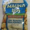 ハワイのおみやげはマカデミアナッツ