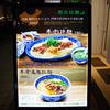 こんな麺、初めて食べた…!蘭州拉麺の進化系「西北拉麺」は麺が未体験の弾力で驚きが詰まっていた