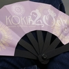 KOKIA premium symphonic concert ~KOKIA 20th Anniversary fireworks festival~に行ってきた