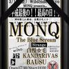 平成最後の最高の日|MONQ主催イベント
