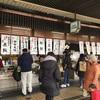 (京都ぶらぶら)ガラガラの京都(驚) 下鴨神社〜鞍馬寺〜貴船