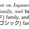 CJK パッケージで今度こそ日本語する件 (1)