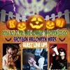 出演パーティ情報「ROCK UP!! vol.8」「YAKUZA/ヤクザ vol.1」