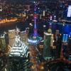 【上海旅行 ep.4】上海環球金融中心 SWFCビルからの上海夜景【2019.3.30】