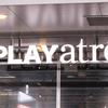 【茨城県】サイクルステーション「りんりんスクエア土浦」の設備を徹底レポート