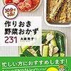 アマゾン kindle【99円】実用書サマーセール | 西東社 やってます!