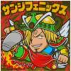 【仮想通貨ニュースまとめ ビットコインキャッシュの日 11/11】
