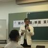中西ゼネラルプロデューサーの挨拶!!~全国支部代表者会議での~(抜粋)
