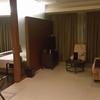ホテル : Furama Xclusive Sathorn (前編)