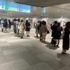 詐欺師に会う前に、一息を!新宿歌舞伎町の寄り道散歩。