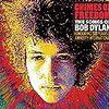 Dylanを聴く、買う