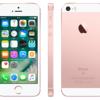 iPhone SEの定価はキャリアにとっては都合が良い?!:iPhoneSE不振時の投げ売りに期待