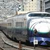 新幹線一時不通 7万人に影響