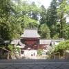 群馬県・一之宮 貫前神社 ~美しい漆と極彩色~