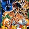 【Switchオンライン】ファミコン『双截龍(ダブルドラゴン)』の遊び方