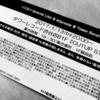 CQ|Special Live & Interview @タワーレコード渋谷店B1F CUTUP STUDIO