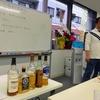 """テイスティング技術向上のためのテイスティング会                     """" アメリカンホワイトオークの個性を理解する """"     スコッチ文化研究所"""