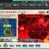 E4 ルソン島沖/オルモック沖 戦力ゲージ削り